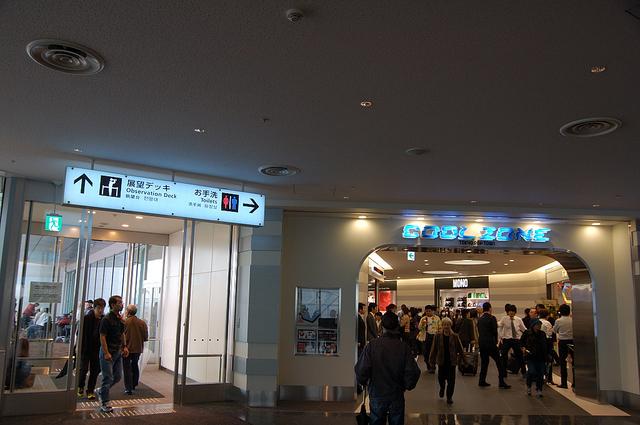 新国際線ターミナル 13