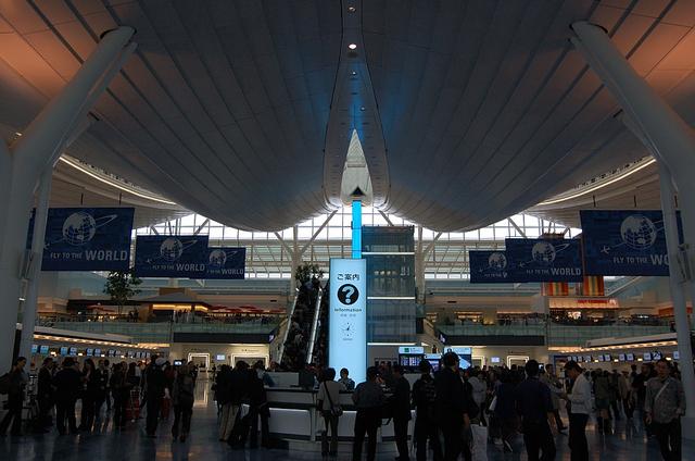 新国際線ターミナル 1