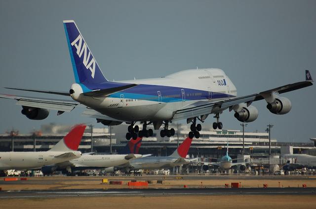 ANA B744 Inter 10