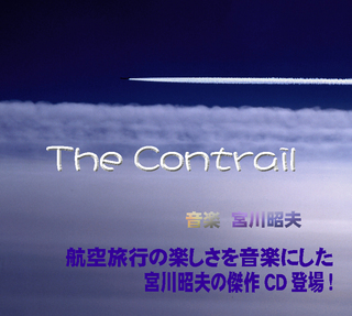 The Contrailジャケット