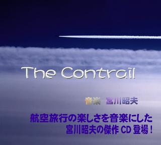 the_contrail_3.jpg
