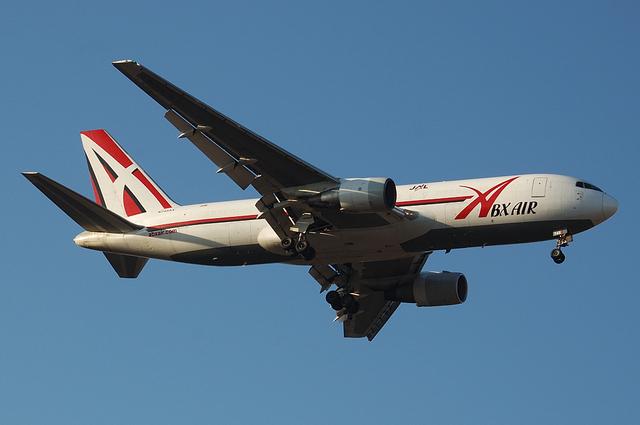 BX AIR 1