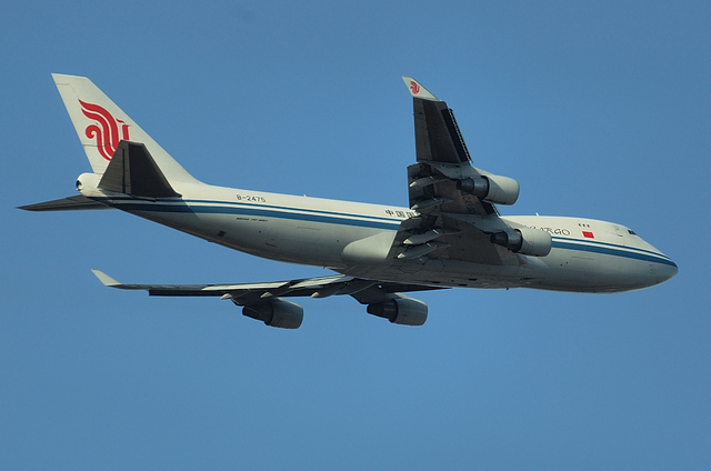 CAのB747-400F 3
