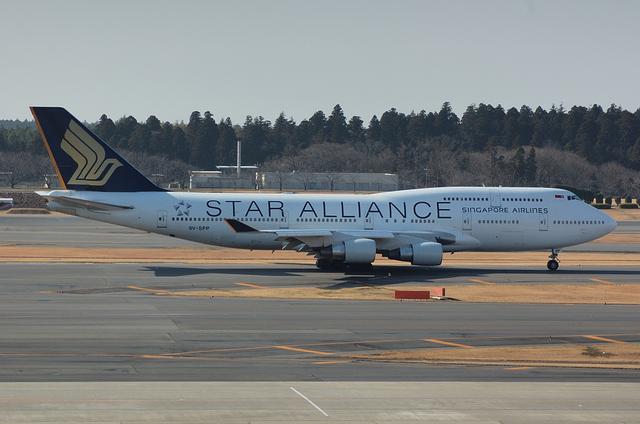 STAR ALLIANCE SQ