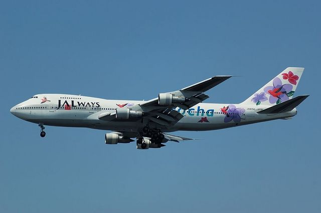 JAL B747-200B 1