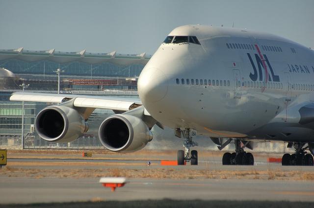 JAL JA8084 1