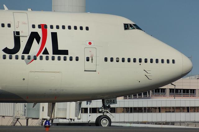 JAL JA8084 3