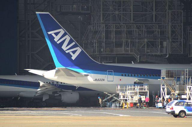 JA622A 767WL
