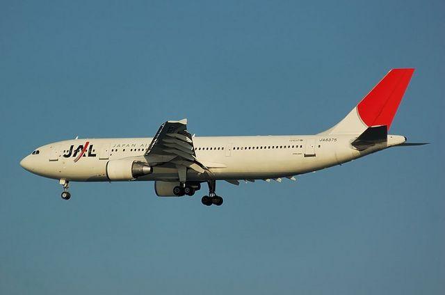 A300-600R JA8375 2