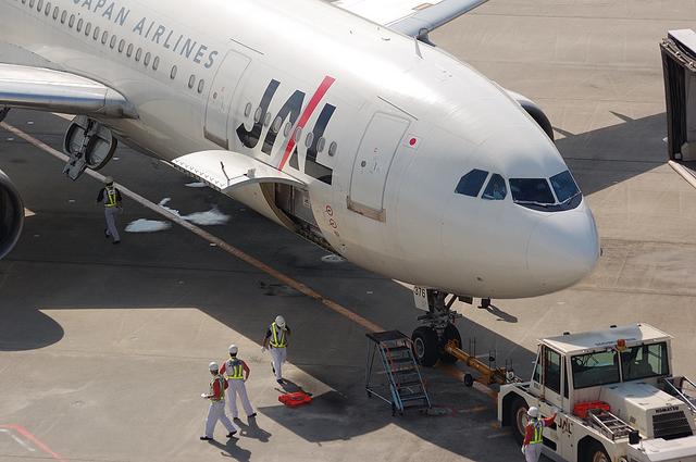 A300-600R JA8376 1