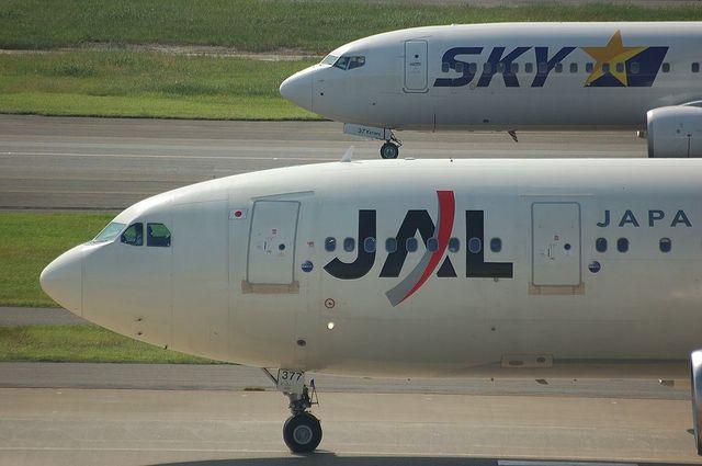 A300-600R JA8377 2
