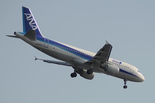JA8300 4