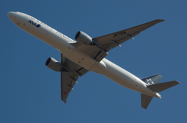 STAR ALLIANCE 1