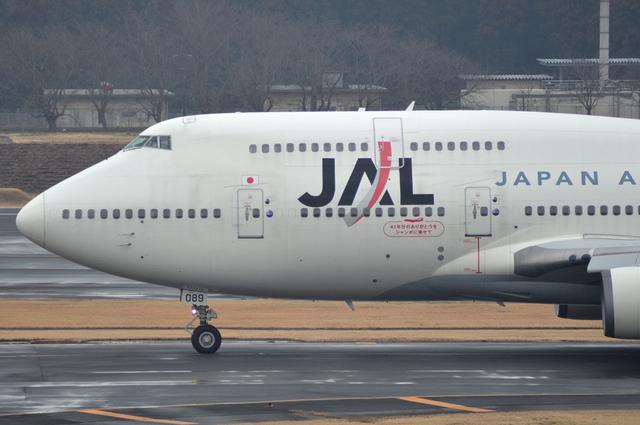 JL75 6