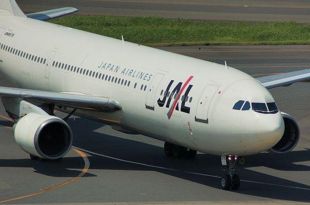 A300-600R JA8375 3