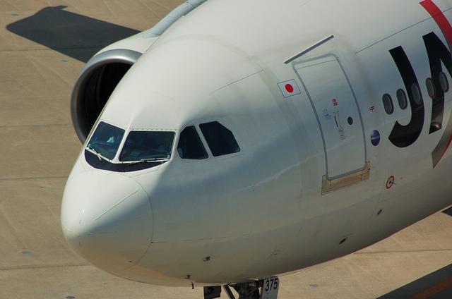 A300-600R JA8375 4