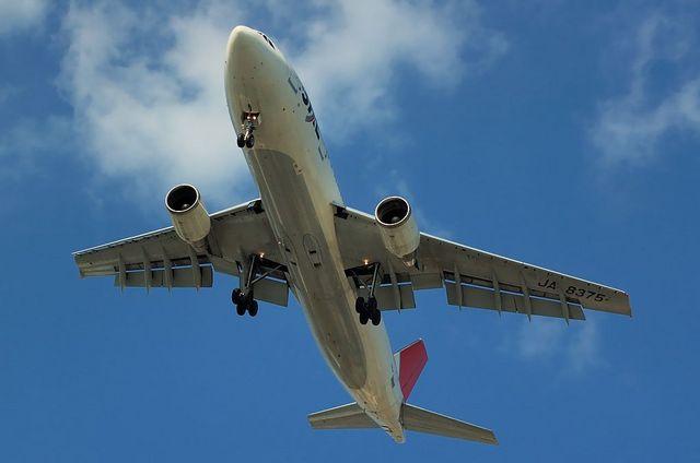 A300-600R JA8375 1