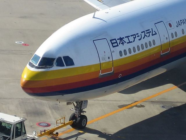 JAS A300 3