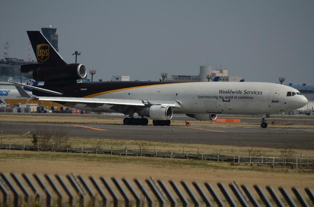 UPS MD-11F 1