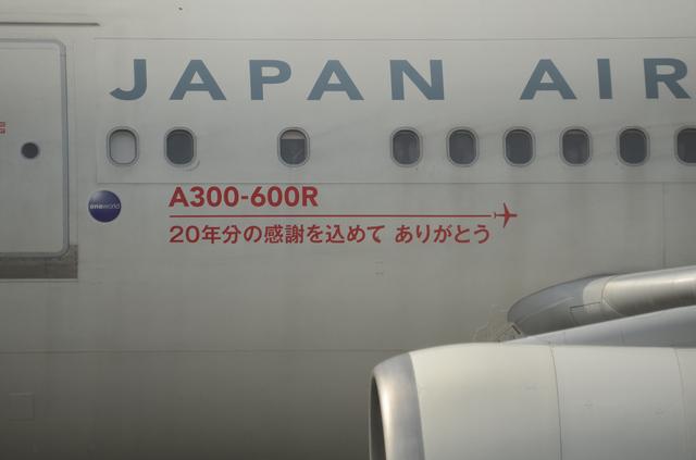 JA8375 6