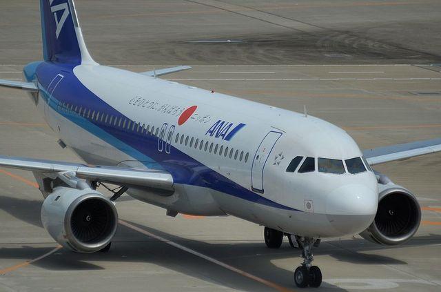 がんばろうニッポン A320 2
