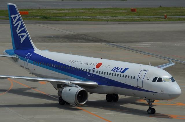 がんばろうニッポン A320 3
