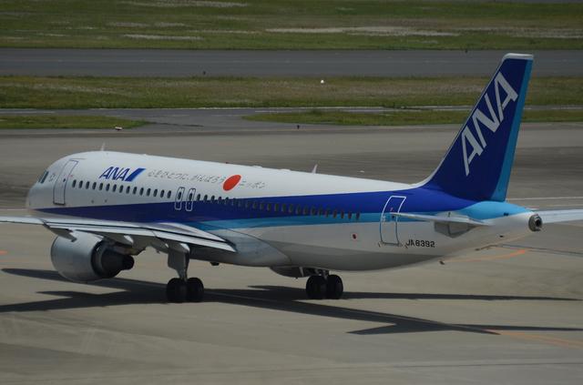 がんばろうニッポン A320 6