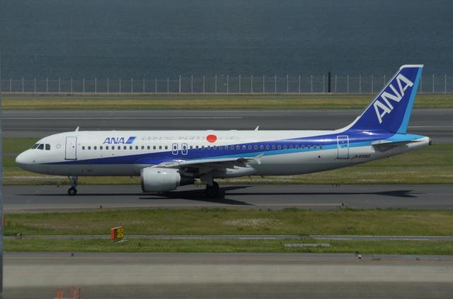 がんばろうニッポン A320 7