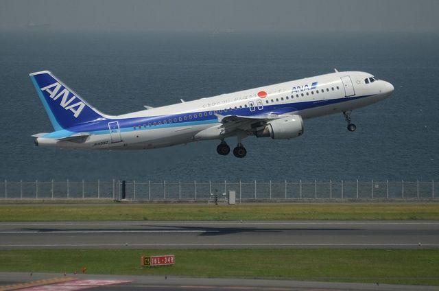 がんばろうニッポン A320 8