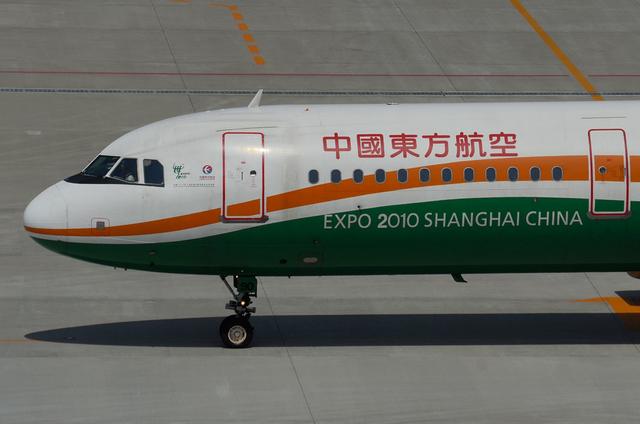 中国東方航空 A321 1