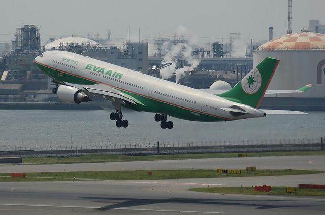 EVA A330 4