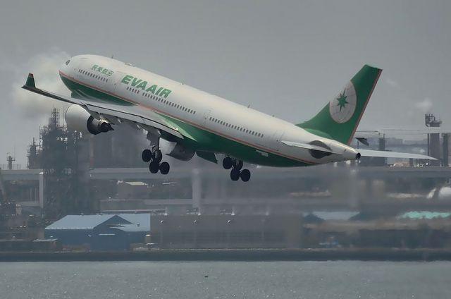 EVA A330 5