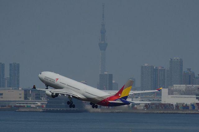 ASIANA A330