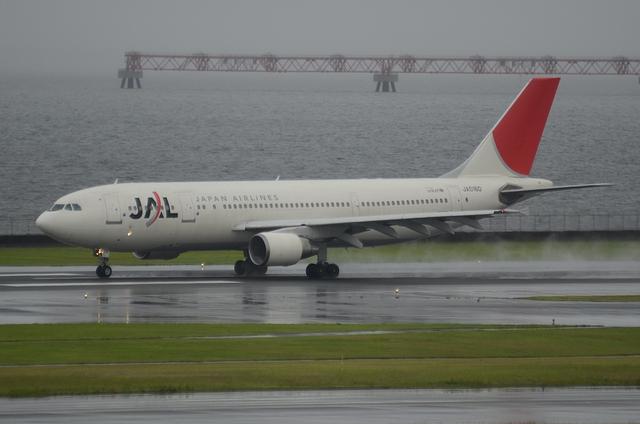 A300-600R 2