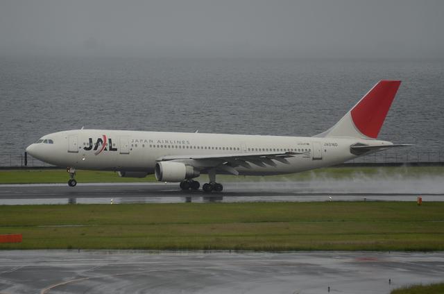 A300-600R 3