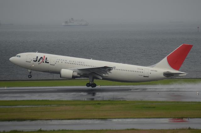 A300-600R 4