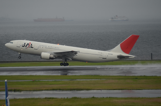 A300-600R 5