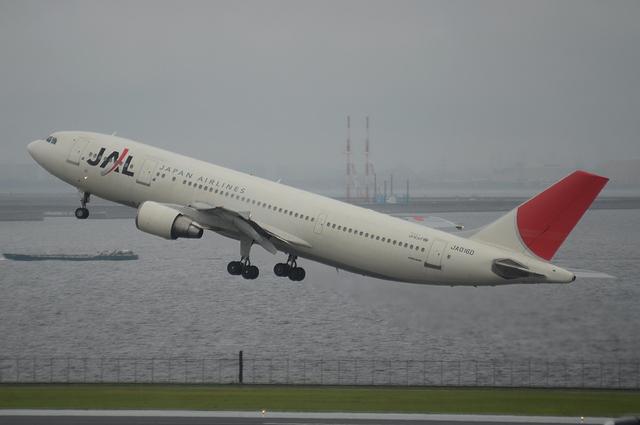A300-600R 6