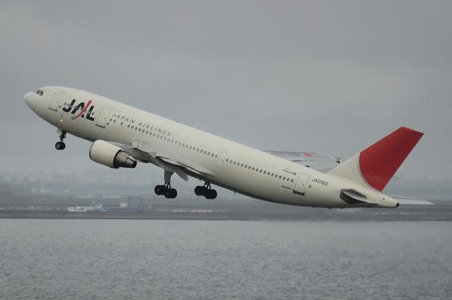 A300-600R 7