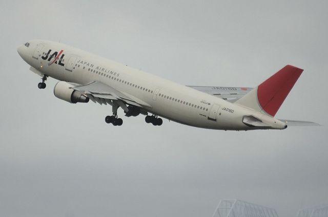 A300-600R 8