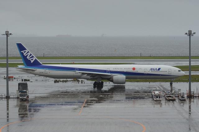 がんばろうニッポン777 6