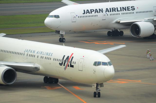 新鶴丸777とサンアーク767