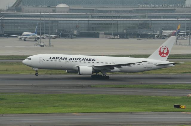 新鶴丸777とANA B767WL