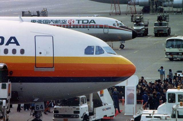 A300デビューフライト前