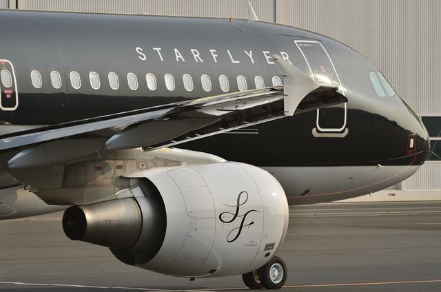 A320 A-TWY
