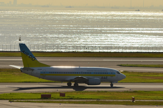 ADO Boeing737