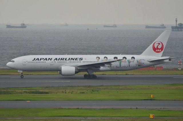 嵐ジェット 離陸 8