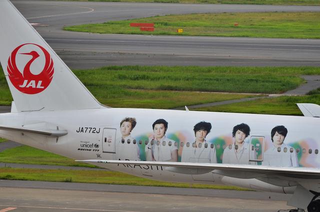 嵐ジェット 6