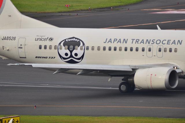 Coober Jet 1