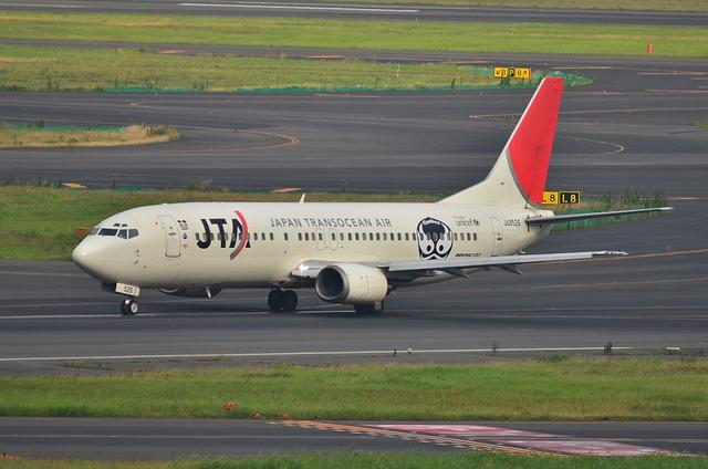 Coober Jet 3